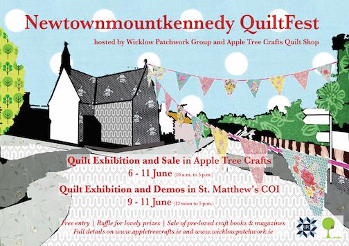 2017 Quilt Exhibition